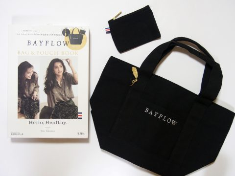 BAYFLOW(ベイフロー)BAG&POUCH BOOK  《特別アイテム》 バッグ&ポーチ2点セット