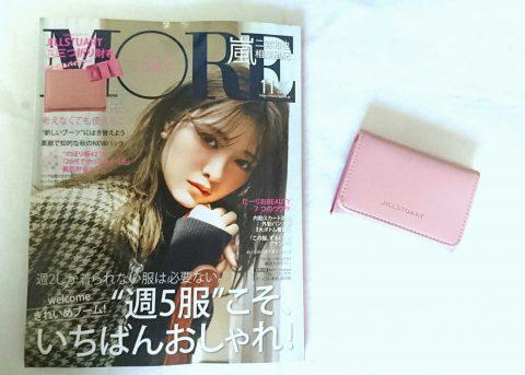 MORE(モア) 2018年11月号 【付録】ジルスチュアート 三つ折り財布(色:ピンク)