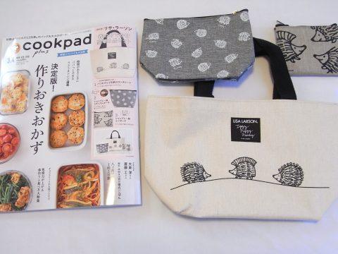 【購入レビュー】Cookpad plus(クックパッドプラス)2019年3月4月合併号