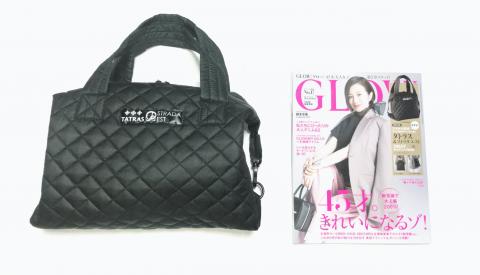 【購入レビュー】GLOW 2019年3月号《特別付録》タトラス&ストラダ エスト 3WAYキルティングBAG