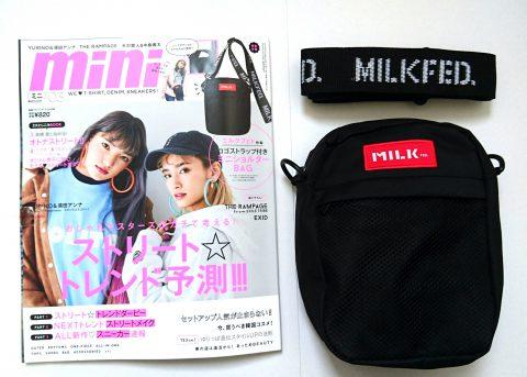 【購入レビュー】mini(ミニ)2019年3月号【付録】ミルクフェド特製ロゴストラップ付きミニショルダーBAG