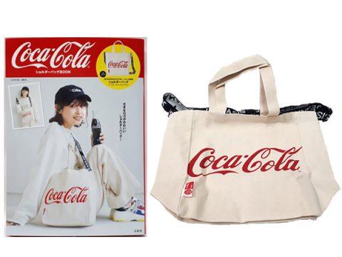 Coca-ColaショルダーバッグBOOK《付録》JIANASIS(ジーナシス)コラボショルダーバッグ【購入開封レビュー】