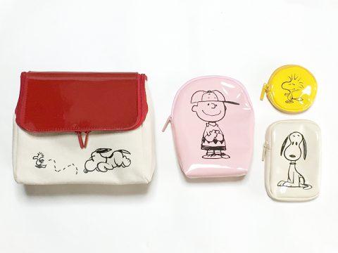 【発売前レビュー】リンネル 2019年10月号《特別付録》Peanuts(ピーナッツ)スヌーピーのおうちと仲間たち ポーチ4個セット