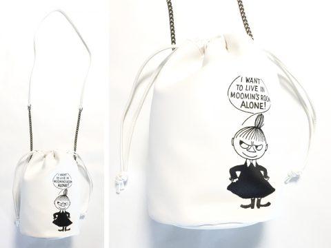 【発売前レビュー】otona MUSE(オトナミューズ)2019年11月号《特別付録》リトルミイのレザー調巾着バッグ