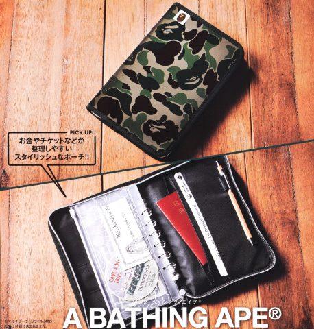 【次号予告】smart(スマート)2020年1月号《特別付録》A BATHING APE(ア ベイシング エイプ)仕分け&整理がしやすいマルチポーチ
