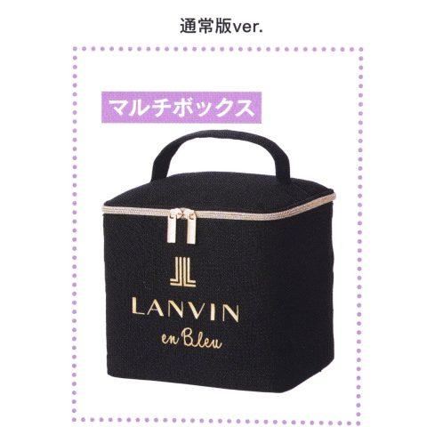 【次号予告】sweet(スウィート)2020年1月号《特別付録》LANVIN en Bleu(ランバンオンブルー)マルチボックス