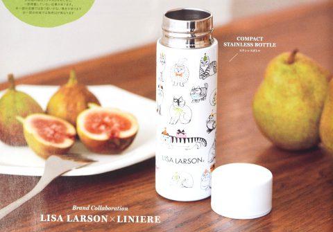 【次号予告】リンネル 2020年2月号増刊《特別付録》LISA LARSON(リサ・ラーソン)コンパクトサイズのかわいいステンレスボトル