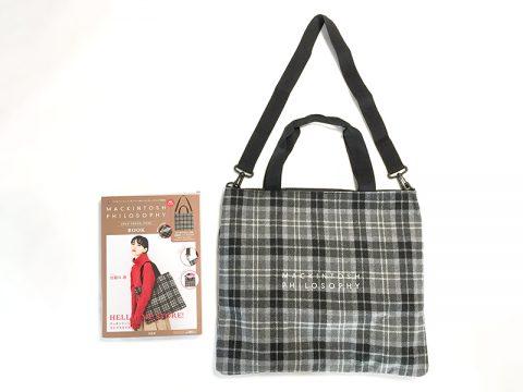 MACKINTOSH PHILOSOPHY(マッキントッシュフィロソフィー)2WAY CHECK TOTE BOOK【購入開封レビュー】
