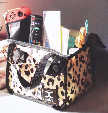 【次号予告】mini(ミニ)2020年2月号増刊《特別付録》X-girl(エックスガール)11ポケット付き整理整頓バッグ